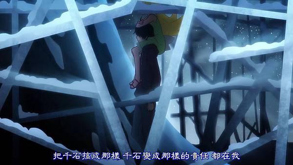 [Dymy][Tsukimonogatari][02][BIG5][1280X720].mp4_20180603_151940.758.jpg