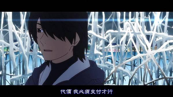 [Dymy][Tsukimonogatari][03][BIG5][1280X720].mp4_20180603_152111.011.jpg