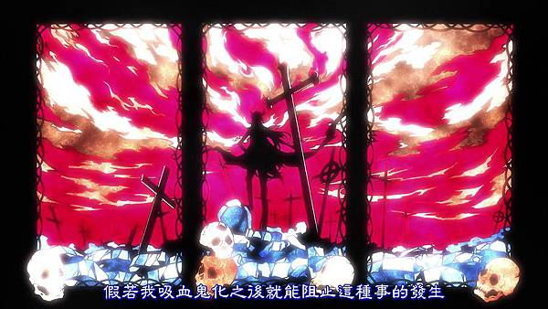 [Dymy][Tsukimonogatari][03][BIG5][1280X720].mp4_20180603_152623.461.jpg