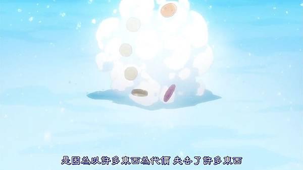 [Dymy][Tsukimonogatari][04][BIG5][1280X720].mp4_20180603_161105.512.jpg