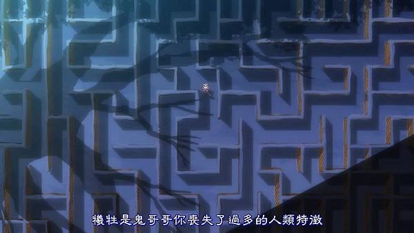 [Dymy][Tsukimonogatari][04][BIG5][1280X720].mp4_20180603_161925.304.jpg