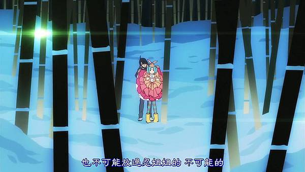 [Dymy][Tsukimonogatari][04][BIG5][1280X720].mp4_20180603_161828.776.jpg