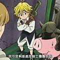 [Dymy][Nanatsu no Taizai The Seven Deadly Sins][01][BIG5][1280X720].mp4_20180617_103142.026.jpg