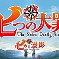 [Dymy][Nanatsu no Taizai The Seven Deadly Sins][01][BIG5][1280X720].mp4_20180617_104212.787.jpg