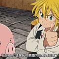 [Dymy][Nanatsu no Taizai The Seven Deadly Sins][02][BIG5][1280X720].mp4_20180617_104704.018.jpg