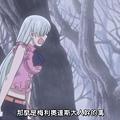 [Dymy][Nanatsu no Taizai The Seven Deadly Sins][03][BIG5][1280X720].mp4_20180617_111533.700.jpg