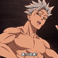 [Dymy][Nanatsu no Taizai The Seven Deadly Sins][04][BIG5][1280X720].mp4_20180617_114939.526.jpg
