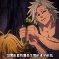 [Dymy][Nanatsu no Taizai The Seven Deadly Sins][05][BIG5][1280X720].mp4_20180617_115147.469.jpg