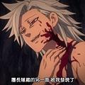 [Dymy][Nanatsu no Taizai The Seven Deadly Sins][05][BIG5][1280X720].mp4_20180617_115159.062.jpg