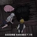 [Dymy][Nanatsu no Taizai The Seven Deadly Sins][05][BIG5][1280X720].mp4_20180617_115832.542.jpg