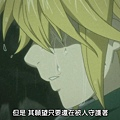 [Dymy][Nanatsu no Taizai The Seven Deadly Sins][05][BIG5][1280X720].mp4_20180617_120154.770.jpg