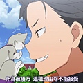 [DMG][Re - Zero_kara_Hajimeru_Isekai_Seikatsu][01][720P][BIG5][(028651)2018-09-09-09-16-22].JPG