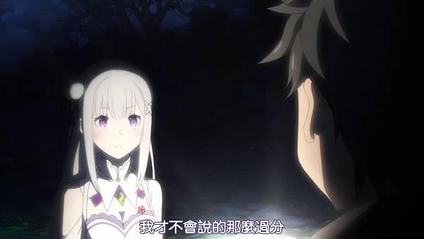 [DMG][Re - Zero_kara_Hajimeru_Isekai_Seikatsu][01][720P][BIG5][(038051)2018-09-09-09-23-39].JPG