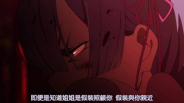 [DMG][Re - Zero_kara_Hajimeru_Isekai_Seikatsu][07][720P][BIG5][(004237)2018-09-09-11-55-23].JPG