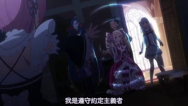 [DMG][Re - Zero_kara_Hajimeru_Isekai_Seikatsu][07][720P][BIG5][(022067)2018-09-09-12-41-35].JPG