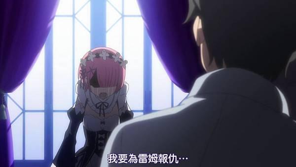[DMG][Re - Zero_kara_Hajimeru_Isekai_Seikatsu][07][720P][BIG5][(023049)2018-09-09-12-42-18].JPG