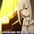 [DMG][Re - Zero_kara_Hajimeru_Isekai_Seikatsu][08][720P][BIG5][(025009)2018-09-09-13-08-20].JPG