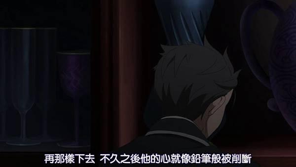 [DMG][Re - Zero_kara_Hajimeru_Isekai_Seikatsu][08][720P][BIG5][(020346)2018-09-09-13-05-06].JPG