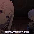 [DMG][Re - Zero_kara_Hajimeru_Isekai_Seikatsu][08][720P][BIG5][(028460)2018-09-09-13-10-44].JPG