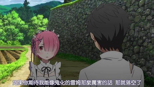 [DMG][Re - Zero_kara_Hajimeru_Isekai_Seikatsu][10][720P][BIG5][(014882)2018-09-09-13-51-38].JPG