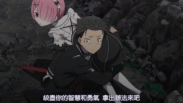 [DMG][Re - Zero_kara_Hajimeru_Isekai_Seikatsu][10][720P][BIG5][(030853)2018-09-09-14-06-02].JPG