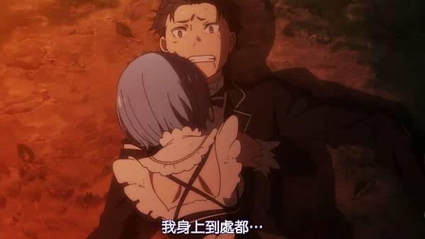 [DMG][Re - Zero_kara_Hajimeru_Isekai_Seikatsu][11][720P][BIG5][(021324)2018-09-09-14-24-13].JPG
