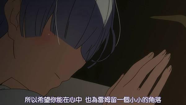 [DMG][Re - Zero_kara_Hajimeru_Isekai_Seikatsu][14][720P][BIG5][(028743)2018-09-09-15-59-49].JPG