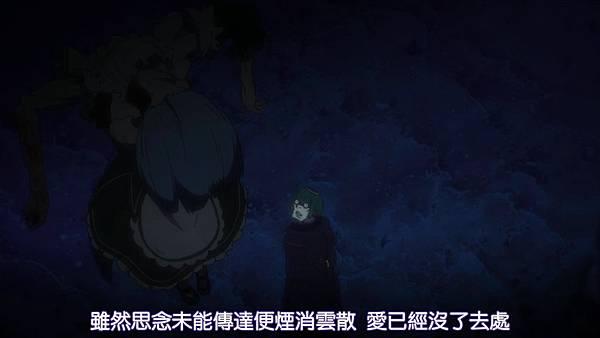 [DMG][Re - Zero_kara_Hajimeru_Isekai_Seikatsu][15][720P][BIG5][(025703)2018-09-09-16-28-47].JPG
