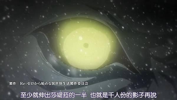 [DMG][Re - Zero_kara_Hajimeru_Isekai_Seikatsu][18][720P][BIG5][(001103)2018-09-09-17-21-27].JPG