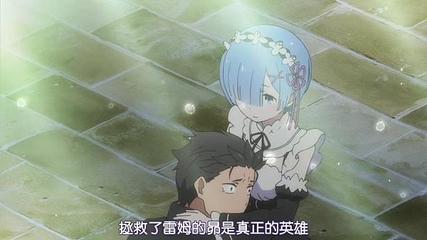 [DMG][Re - Zero_kara_Hajimeru_Isekai_Seikatsu][18][720P][BIG5][(030327)2018-09-09-17-41-46].JPG