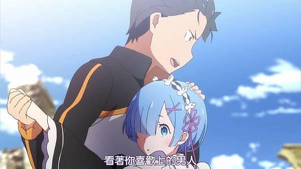 [DMG][Re - Zero_kara_Hajimeru_Isekai_Seikatsu][18][720P][BIG5][(036100)2018-09-09-17-45-47].JPG