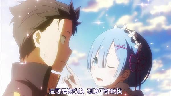 [DMG][Re - Zero_kara_Hajimeru_Isekai_Seikatsu][21][720P][BIG5][(031587)2018-09-09-19-22-23].JPG