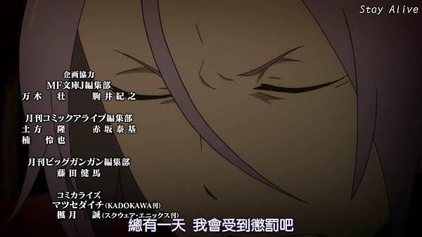 [DMG][Re - Zero_kara_Hajimeru_Isekai_Seikatsu][23][720P][BIG5][(034836)2018-09-09-20-11-38].JPG