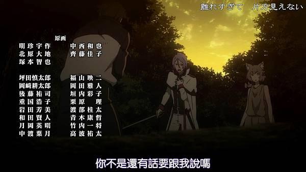 [DMG][Re - Zero_kara_Hajimeru_Isekai_Seikatsu][23][720P][BIG5][(033456)2018-09-09-20-10-41].JPG
