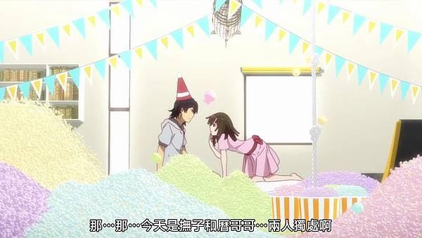 [KTXP][Koyomimonogatari][05][BIG5][720P][(005155)2018-09-16-10-32-36].JPG