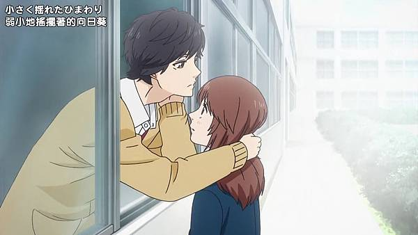 [DMG][Ao Haru Ride][02][720P][BIG5][(024164)2018-10-20-10-36-36].JPG