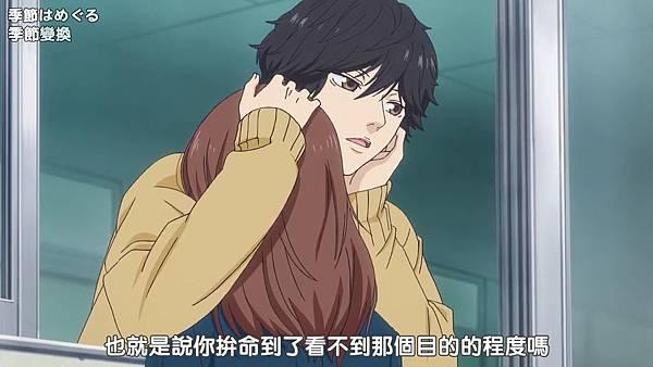 [DMG][Ao Haru Ride][02][720P][BIG5][(023980)2018-10-20-10-36-28].JPG
