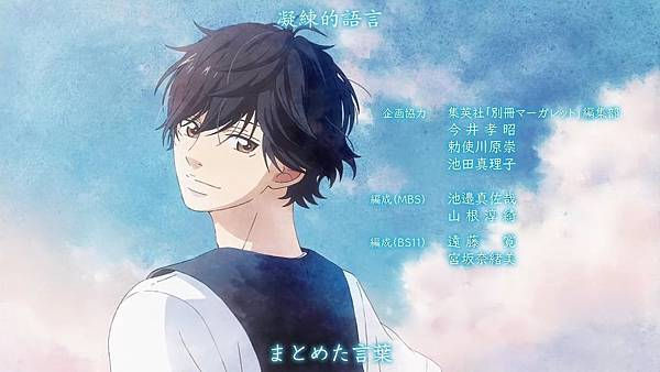 [DMG][Ao Haru Ride][03][720P][BIG5][(033298)2018-10-20-11-06-36].JPG