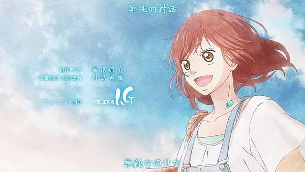 [DMG][Ao Haru Ride][03][720P][BIG5][(033405)2018-10-20-11-06-40].JPG