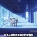 [DMG][Ao Haru Ride][04][720P][BIG5][(018449)2018-10-20-11-18-24].JPG