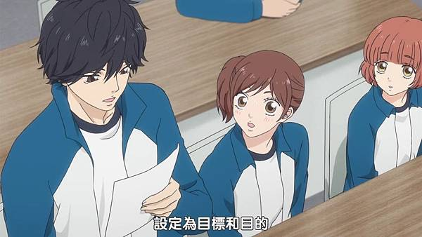 [DMG][Ao Haru Ride][04][720P][BIG5][(014692)2018-10-20-11-15-56].JPG