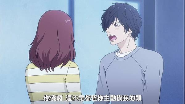 [DMG][Ao Haru Ride][04][720P][BIG5][(021773)2018-10-20-11-20-48].JPG