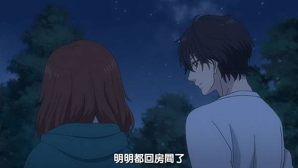 [DMG][Ao Haru Ride][05][720P][BIG5][(024701)2018-10-20-11-43-52].JPG