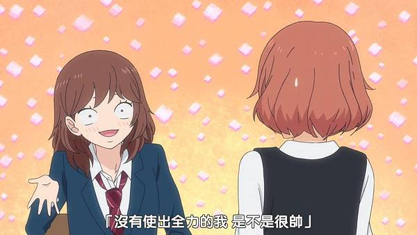 [DMG][Ao Haru Ride][06][BIG5][(008341)2018-10-20-11-53-48].JPG