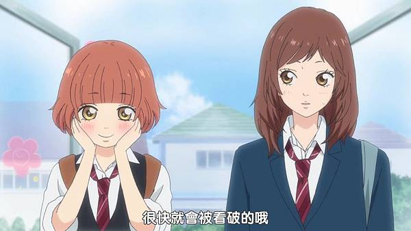 [DMG][Ao Haru Ride][06][BIG5][(006271)2018-10-20-11-52-03].JPG