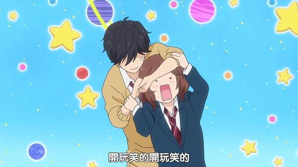 [DMG][Ao Haru Ride][06][BIG5][(008709)2018-10-20-11-54-03].JPG