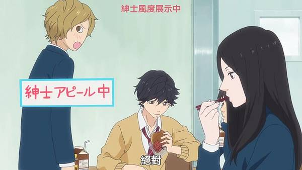 [DMG][Ao Haru Ride][06][BIG5][(009699)2018-10-20-11-55-01].JPG