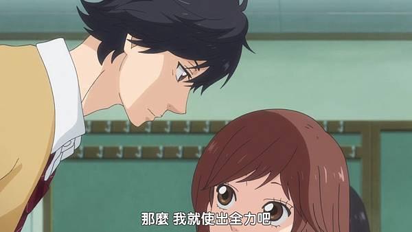 [DMG][Ao Haru Ride][06][BIG5][(008615)2018-10-20-11-53-59].JPG