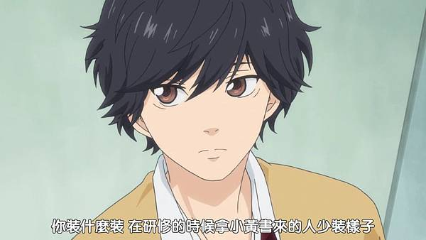 [DMG][Ao Haru Ride][06][BIG5][(009776)2018-10-20-11-55-04].JPG