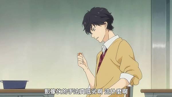 [DMG][Ao Haru Ride][06][BIG5][(020849)2018-10-20-12-20-12].JPG